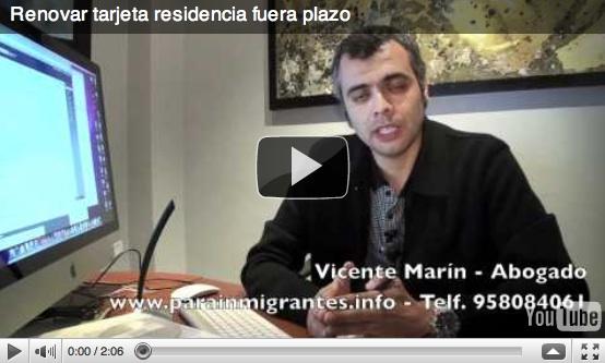 renovacion del permiso de residencia y trabajo de extranjero