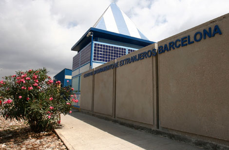 centro internamiento extranjeros
