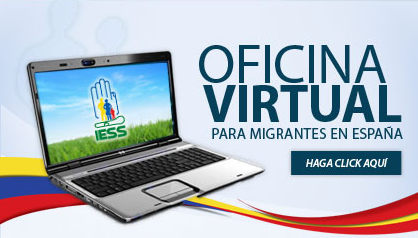 Nueva oficina virtual de la seguridad social para for Oficina virtual de la seguridad social