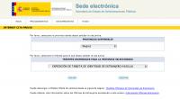 Cita de huellas para renovaciones en madrid for Oficina de extranjeria madrid aluche