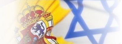 Nacionalidad española para judíos sefardíes