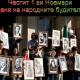 Feliz Día de los Ilustrados a todos los búlgaros