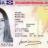 Nombre y apellidos tras la adquisición de la nacionalidad