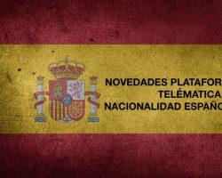 Orden JUS/1625/2016, de 30 de septiembre, sobre la tramitación de los procedimientos de concesión de nacionalidad española por residencia