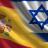Concesión de nacionalidad española por carta de naturaleza a sefardíes