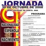 Jornadas sobre Nacionalidad