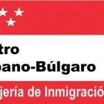 Programación de octubre del Centro Hispano Búlgaro