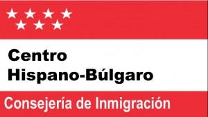 cepi hispano bulgaro