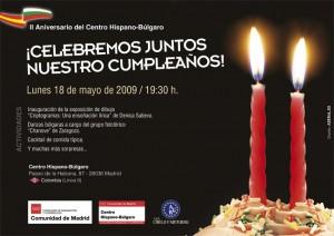 ii-aniversario-centro-hispano-bulgaro