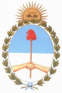 escudo_nacional_argentino_argentina1