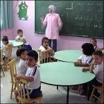 Se impulsará el árabe como segundo idioma en las aulas andaluzas