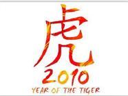 ano_tigre