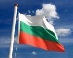 Documental sobre Inmigrantes Búlgaros