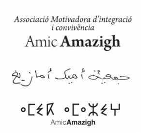 amic-amazigh