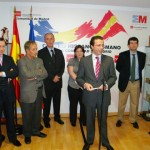 Centro de Participación e Integración de Inmigrantes Hispano-Rumano de la Comunidad de Madrid