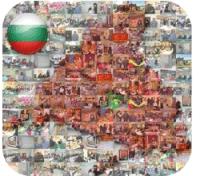 centro hispano bulgaro