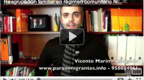 Reagrupación familiar de hijos del cónyuge o pareja registrada de ciudadano comunitario (vídeo 1/6)