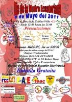 dia de la madre ecuatoriana