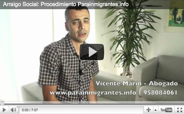arraigo social procedimiento explicado en vídeo