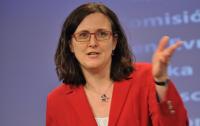 comisaria europea de asuntos de interior
