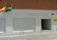 oficina de extranjeros de Almería