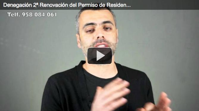 denegación del permiso de residencia y trabajo