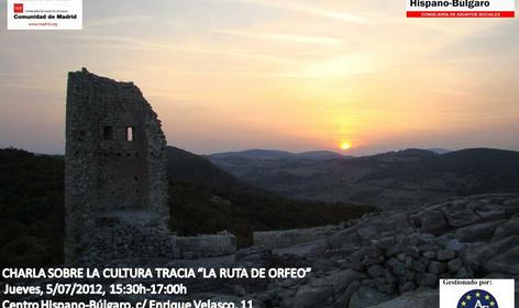 La Ruta de Orfeo. Charla sobre la Cultura Tracia