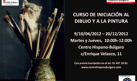 Curso de Iniciación al Dibujo y a la Pintura en el Centro Hispano Búlgaro