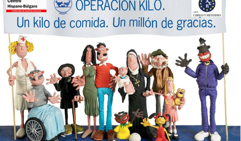 Operación Kilo en el Centro Hispano Búlgaro. Un kilo de comida. Un millón de gracias