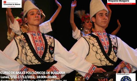 Curso de Bailes Folclóricos de Bulgaria