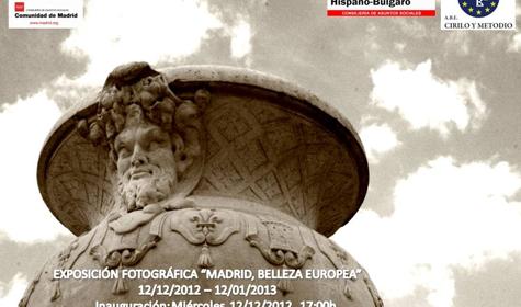 """Exposición fotográfica """"Madrid, Belleza Europea"""" en el Centro Hispano Búlgaro"""