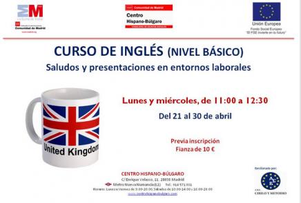 curso de inglés en el centro hispano búlgaro