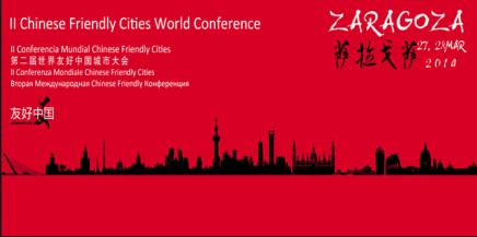 II conferencia sobre el turismo chino