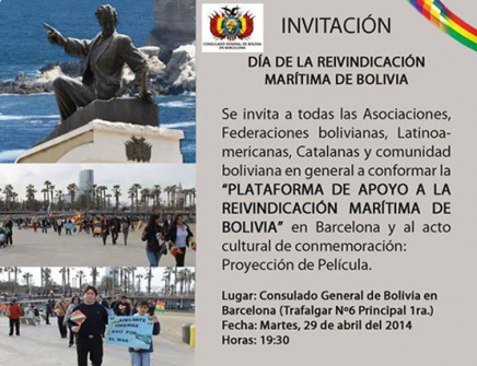 Dia de la reivindicación marítima