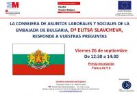 centro hispano búlgaro