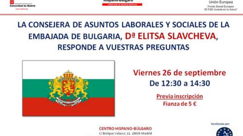 Consejera de Asuntos Laborales de la Embajada de Bulgaria en el Centro Hispano Búlgaro