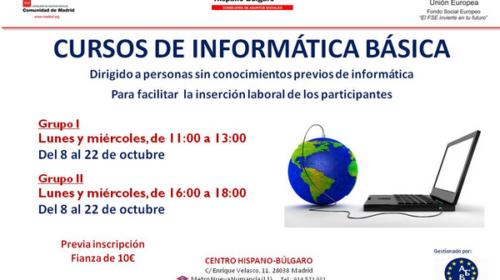 Cursos de informática básica en el Centro Hispano Búlgaro