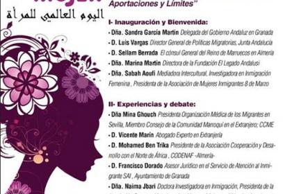 """""""El Movimiento Asociativo Femenino de Inmigrantes en tiempos de crisis económica"""". Mesa redonda"""