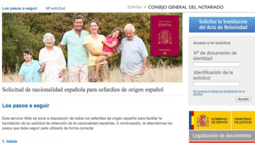 www.justicia.sefardies.notariado.org