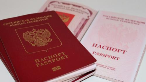 Solicitud de visado por pérdida, sustracción o caducidad de la tarjeta en el Consulado de España en Moscú