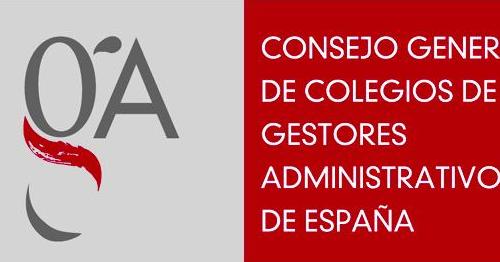 El Ministerio de Justicia firma un Convenio con los Gestores Administrativos para presentar las solicitudes electrónicas de nacionalidad por residencia