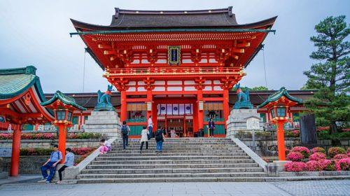 Programa de vacaciones y actividades laborales esporádicas entre España y Japón