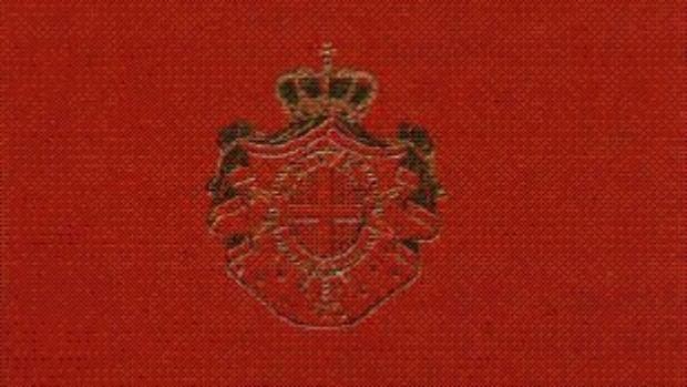 el pasaporte más exclusivo del mundo, ¿Sabes cuál es?