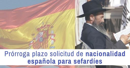 Prórroga plazo solicitud de nacionalidad española para sefardíes