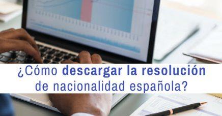 Descargar resolución de nacionalidad española