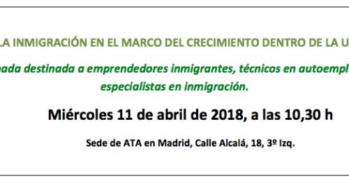 Jornada «La inmigración en el marco del crecimiento dentro de la UE»
