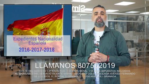 expedientes de nacionalidad de 2016, 2017 y 2018
