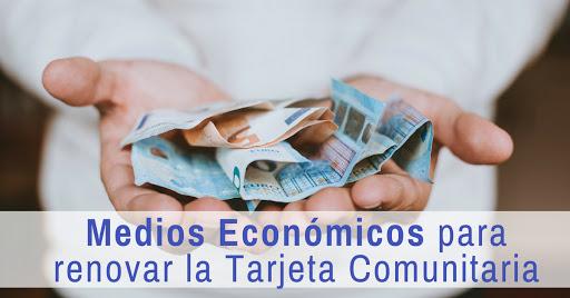 Medios económicos para renovar la tarjeta comunitaria
