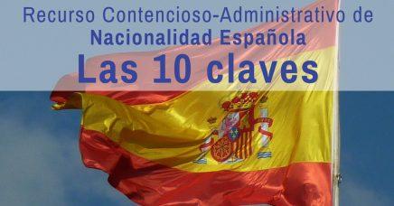 Claves del Proceso Contencioso Administrativo de Nacionalidad