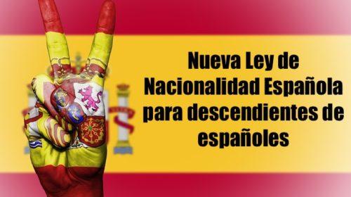 La nueva Ley de Nacionalidad para descendientes de españoles ya está en el Congreso de los Diputados